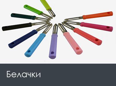 Belachki