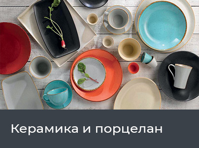 Ceramic-Porcelain
