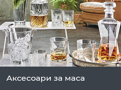 table-accsesoaries